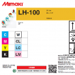 Лак Mimaki LH-100 LH100-CL-BA-1-KA Clear Varnish 1000ml