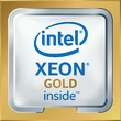 Процессор Lenovo Xeon Gold 5118 LGA 3647 16.5Mb 2.3Ghz (7XG7A05580) LENOVO