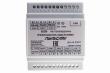 Преобразователь RS485/Ethernet «Пульсар»; 8 портов RS485
