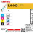 УФ чернила Mmaki LH100-W-BA-1-KA White 1000ml