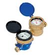 Счетчик воды ВКМ-15 mini S (01-15-234)