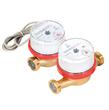 Счетчик воды ВСКМ-20 ДГ (02-20-245)