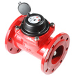 Счетчик воды СТВУ-80 (07-80-01)