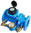 Счетчик холодной воды комбинированный СТВК 2 150/40 ДГ (10-150-03)