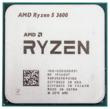 Процессор RYZEN X6 R5-3600 SAM4 OEM 65W 3600 100-000000031 AMD