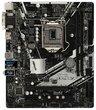 Материнская плата Asrock B365M-HDV Soc-1151v2 Intel B365 2xDDR4 mATX AC`97 8ch(7.1) GbLAN+VGA+DVI+HDMI ASROCK