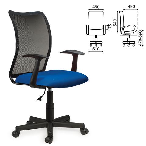Кресло BRABIX 'Spring MG-307', с подлокотниками, комбинированное синее/черное TW, 531404