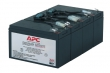 APC (Battery for SU1400RMINET) RBC8