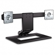HP Stand Adjustable Dual Monitor (AW664AA#AC3)
