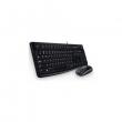 Комплект Logitech Desktop MK120, USB, 920-002561