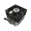 Кулер Cooler Master DK9-7G52A-PL-GP, Socket AM2/AM3