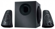 Logitech Speaker System Z623, 2.1, 200W(RMS), (980-000403)