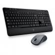 Комплект беспроводной Logitech Cordless Desktop MK520, USB, 920-002600
