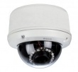 D-Link (Day & Night Vandal-Proof Fixed Dome Network Camera) DCS-6510