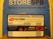 Картридж Polytoner PTH-6511A/PTC-110/310/510/710 (Совместимый HP Q6511A/ Canon CRG 110/310/510/710)