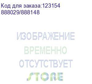 kartridzh-ricoh-aficio-480w