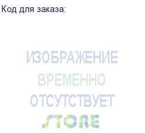 купить power cable. region: europe. - spare. type c, cee (7) vii (europlug 2.5a/250v unearthed) (juniper) cbl-jx-pwr-eu