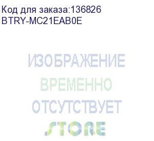 купить standard spare battery. a standard capacity (2400mah/3.7v) smart lithium ion battery pack for the mc2100 series mobile computer. (motorola solutions) btry-mc21eab0e