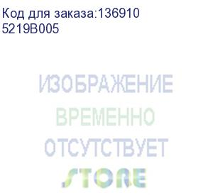 купить canon (pg-440/cl-441 multi-pack) 5219b005