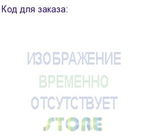 купить xerox create range boutique bag - large (pack of 50) (xerox) 003r98797