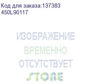 купить бумага xerox matt color coated 120г, 1067ммx40м, d50,8мм (xerox) 450l90117