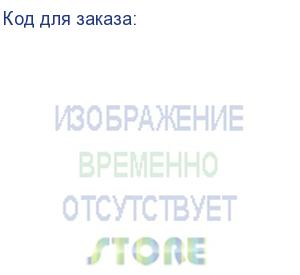 купить paper colotech  gloss coated 140 sra3 450x320 мм (xerox) 003r90341