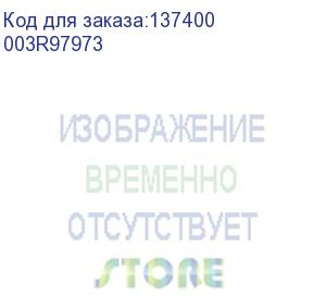 купить paper xerox colotech plus 220g, sr a3(450*320mm), 250 (xerox) 003r97973