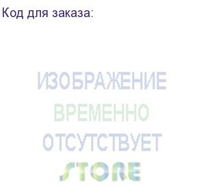 купить schneider electric (авт. выкл.  ва63 3п 25a  c) 11225