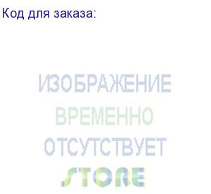 купить schneider electric (авт. выкл. easy 9 3п 25a c) ez9f34325