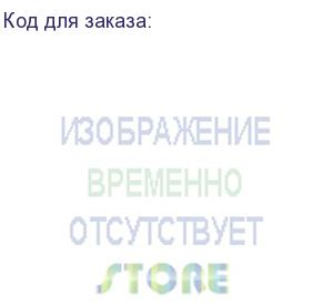 купить schneider electric (авт. выкл. ic60n 1п 50a c) a9f79150