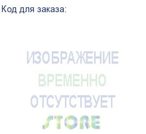 купить schneider electric (авт. выкл.ic60n 1п 25a c) a9f79125