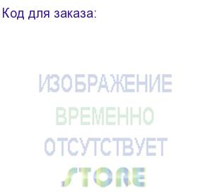 купить schneider electric (авт. выкл.ic60n 3п 16a c) a9f79316