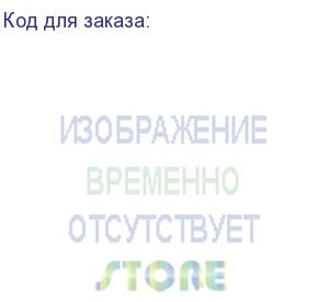 купить motorola solutions (es400 / mc40 / mc45/ tc55: power supply-100-240 vac, 5 v, 1.2 a with country specific plugs) pwrs-124306-01r