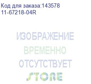 купить motorola solutions (protective boot for mc90xx-g and mc9190-g only) 11-67218-04r