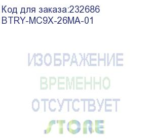 купить symbol (аккумулятор battery pack mc9x 2600 mah lithium ion pp btry qty-1) btry-mc9x-26ma-01