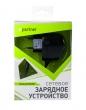 Зарядное усройство Partner совместимое Nokia AC-8E