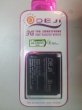 Аккумулятор для телефона/ DEJI/ I9250/ 1800MAH/ for SAMSUNG (Galaxy Nexus,i9250,Nexus Prime)/ RTL