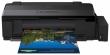 Принтер Epson L1800 C11CD82402, струйный, цветной, A3