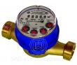 Счетчик холодной воды Тепловодомер ВСХ-20, DN 20