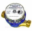 Счетчик холодной воды Тепловодомер ВСХ-15-02(110мм), DN 15