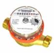 Счетчик горячей воды Тепловодомер ВСГ-15-02(110мм), DN 15