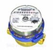 Счетчик холодной воды Тепловодомер ВСХ-15-02(80мм), DN 15