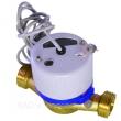 Счетчик холодной воды Тепловодомер ВСХд-20 с импульсным выходом, DN 20