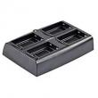 DATALOGIC (Зарядное устройство на 4 аккумулятора (Requires Power Supply 94ACC1385)) 94A150034