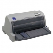 Принтер матричный Epson  LQ-630 C11C480141
