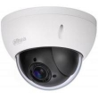 Dahua (2Mp Full HD Network Mini PTZ Dome Camera) DH-SD22204T-GN