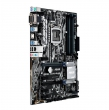 Материнская плата Asus PRIME H270-PLUS, H270, Socket 1151, DDR4, ATX