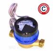 Счетчик холодной воды Тепловодомер ВСХНд-20 Класс С с импульсным выходом, DN 20