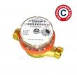 Счетчик горячей воды Тепловодомер ВСГН-20 Класс С, DN 20