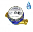 Счетчик холодной воды Тепловодомер ВСХ-15-02(110ММ) IP68, DN 15, IP68